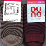 Носки женские махровые зимние Дюна 3390; 339