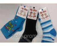 Детские хлопковые носки Африка зимние 11В310