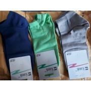 Классик женские хлопковые носки спорт деми  7В 11