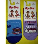 Носки детские стрейчевые с тормозами Африка 3104