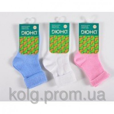Детские носки для малышей Дюна Артикул: 401, 4105