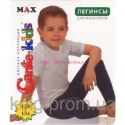 Леггинсы для мальчиков Conte-kids MAX