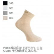 Носки спортивные летние мужские Легка Хода арт.6234
